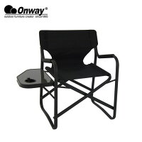 onw-015【Onway/オンウエー】チェアサイドテーブル付ディレクターチェアDirectorChairwithSideTable/n65t