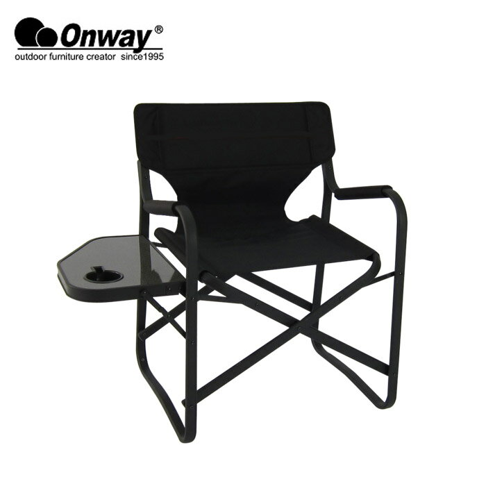 【Onway/オンウエー】 チェア サイドテーブル付ディレクターチェア Director Chair with Side Table/n65t【FUNI】【CHER】 お買い得 【clapper】
