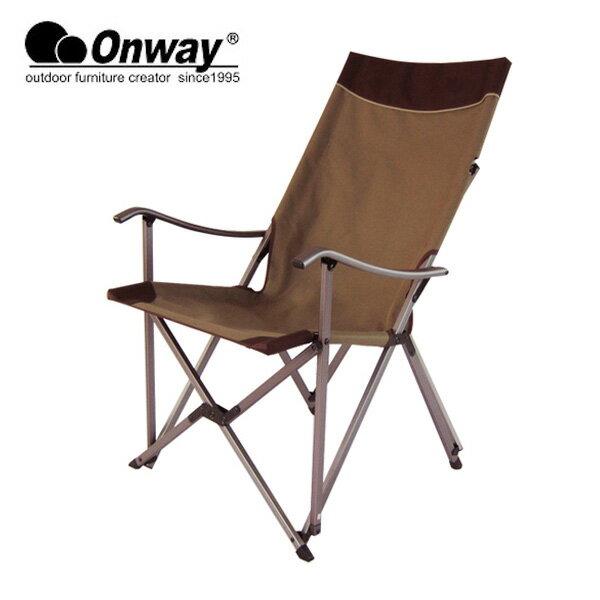 【スマホエントリでP10倍 11/21 09:59迄 】即日発送 【Onway/オンウエー】 チェア スリムチェア / ブラウン Slim Chair/72【FUNI】【CHER】 お買い得