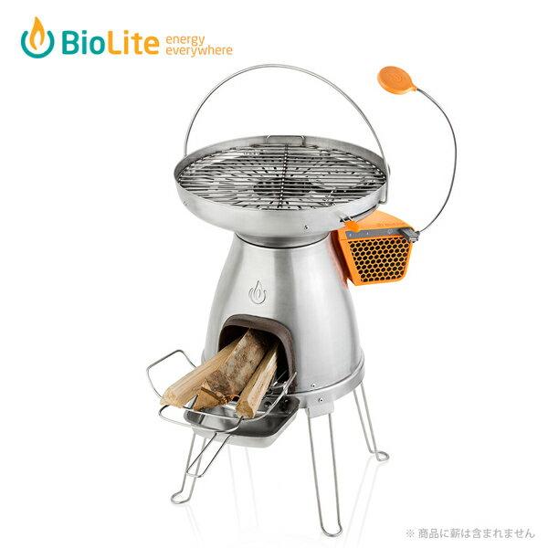 即日発送 【BioLite/バイオライト】 キャンプストーブ/BioLite ベースキャンプ 1824234【LITE】 お買い得