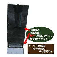 カシワバーベキュー用品新型スモークグリル1200H×410W×350D