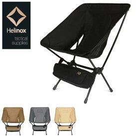 日本正規品 ヘリノックス HELINOX タクティカルチェア