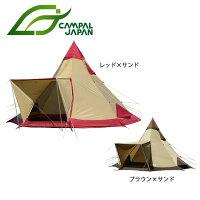 CAMPALJAPANキャンパルジャパンテントピルツ15-22794/8人用