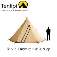 Tentipiテンティピテントオニキス9CPベージュ(LightTan)【TENTARP】【TENT】