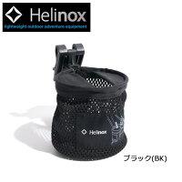 Helinoxヘリノックスチェアアクセサリーカップホルダー1822199