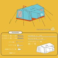チャムスchumsテントBoobyTwoRoomKoyaTent4CH62-1077日本正規品【TENTARP】【TENT】