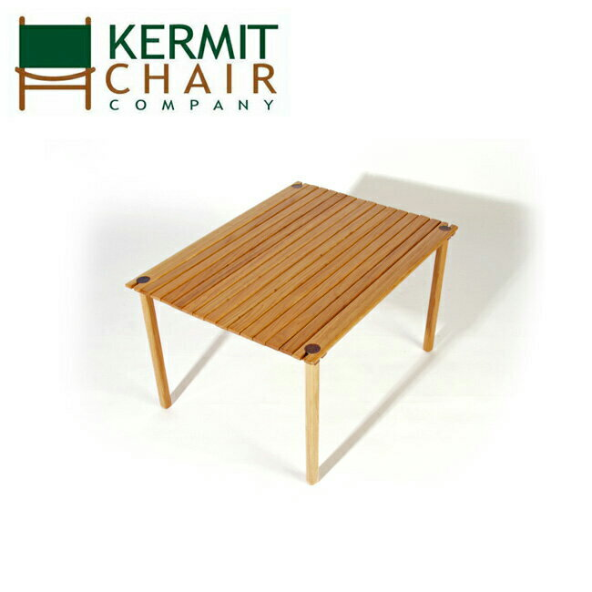 【スマホエントリでP10倍 11/21 09:59迄 】即日発送 【日本正規品】 カーミットチェアー kermit chair テーブル Kermit Wide TABLE/ KC-KTB201 【雑貨】【FUNI】【CHER】 お買い得