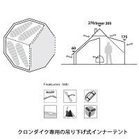 ROBENSローベンスインナーテントクロンダイクテントアウトドアキャンプインナーテントROB130090【TENTARP】【TENT】