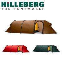 HILLEBERGヒルバーグテントトンネル型3人用アウトドアキャンプケロン3GT12770011【TENTARP】【TENT】