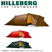 HILLEBERGヒルバーグテントトンネル型アウトドアキャンプナロ2GT12770021【TENTARP】【TENT】