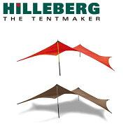 HILLEBERGヒルバーグタープ日よけキャンプアウトドアタープ10ウルトラライト12771001【TENTARP】【TARP】