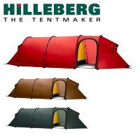 HILLEBERGヒルバーグテントトンネル型アウトドアオールシーズンケロン4GT12770013【TENTARP】【TENT】