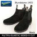 即日発送!【Blundstone/ブランドストーン】 BS1455 BLACK SUEDE /BLACK 【靴】ワークブーツ サイドゴア スエード…