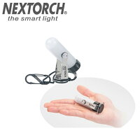 NEXTORCHネクストーチUL360ポケットランタンUL360【LITE】ライト懐中電灯ポケットランタンアウトドア