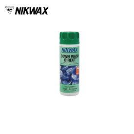 ★ NIKWAX ニクワックス ダウンウォッシュダイレクト EBE1K1 【雑貨】 洗剤 ダウン専用 撥水ダウン 通常のダウン 対応