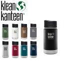 クリーンカンティーン klean kanteen ワイドインスレート Cafe 12oz カフェ 【雑貨】保温 保冷 水筒 ステンレスボトル