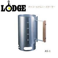 LODGEロッジチャコールチムニースターターA5-1/19240146000000【BBQ】【CZAK】