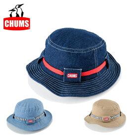 チャムス chums ハット TG Hat TGハット CH05-1070 フェス アウトドア正規品 【clapper】