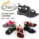 Chaco チャコ サンダル キッズ KIDS Z112367013/12367002 【靴】日本正規品 ECOTREAD KIDS エコトレッド キッズ Ch...