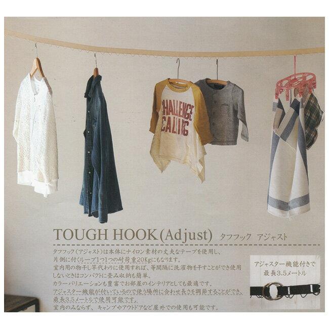 MOTOHASHI TAPE/モトハシテープ TOUGH HOOK (Adjust) タフフック アジャスト キャンプ インテリア【メール便発送・代引き不可】 【clapper】