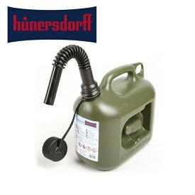 hunersdorff ヒューナースドルフ Fuel Can Pro 5L フューエルカンプロ 5L グリーン 323205 【雑貨】 燃料タンク 燃料キャニスター 給水 ヒューナスドルフ 【clapper】