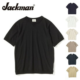 Jackman ジャックマン Tシャツ Rib T-Shirt JM5632 【服】【t-cnr】 メンズ カジュアル【メール便・代引不可】