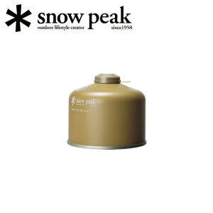 ★Snow Peak スノーピーク ガスカートリッジ GigaPower Fuel 250 Prolso ギガパワーガス 250プロイソ GP-250GR 【SP-STOV】【BBQ】【GLIL】燃料 ガス ストーブ・ランタン