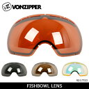 VONZIPPER ボンジッパー 交換レンズ FISHBOWL LENS 9217723 【ゴーグル】ゴーグル用スペアレンズ