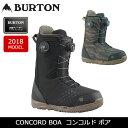 2018 BURTON バートン ブーツ CONCORD BOA コンコルド ボア 【ブーツ】 日本正規品