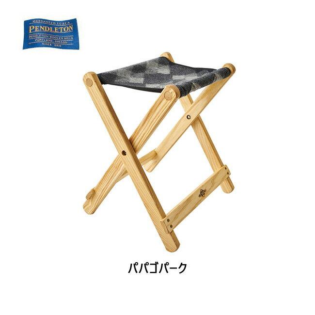 ペンドルトン PENDLETON チェア ブルーリッジスツール 19278002 【FUNI】【CHER】椅子 【clapper】