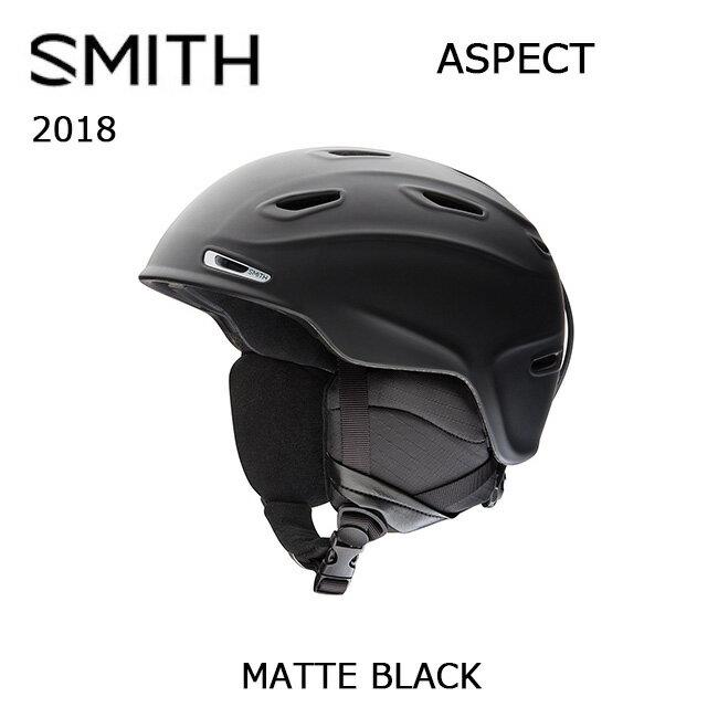 2018 スミス SMITH OPTICS ヘルメット ASPECT MATTE BLACK インターナショナルフィット 【SNOW】【ヘルメット】