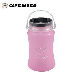 キャプテンスタッグ CAPTAIN STAG フローティングLEDランタン typeII(ソーラー&USB充電式)(ピンク) UK-4046 【LITE】ランタンバーベキュー アウトドア キャンプ 【clapper】
