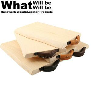 ★ What will be will be ワット ウィル ビー ウィル ビー まな板 無垢天然木一枚板カッティングボード 【BBQ】【CZAK】アウトドア