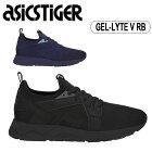 asicsTiger/アシックスタイガースニーカーGEL-LYTEVRBゲルライトファイブアールビーH801L【靴】メンズ