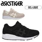 asicsTiger/アシックスタイガースニーカーGEL-LIQUEゲルリークH837L【靴】メンズ