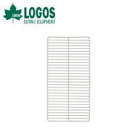 ロゴスLOGOSピラミッドハーフステン極太ネットM81064020【LG-COOK】