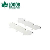 ロゴスLOGOSチャコールデバイダーLforピラミッド(2pcs)81064168【LG-COOK】