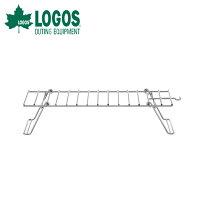 ロゴスLOGOSファイヤーラックXL81064173【LG-COOK】