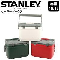 sty-01623【STANLEY/スタンレー】スタンレークーラーボックス15.1L01623