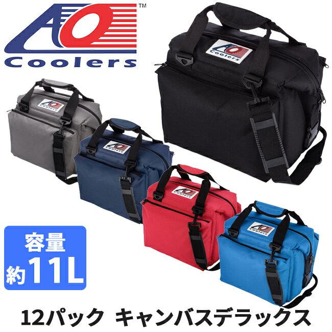 即日発送 AO Coolers エーオー クーラーズ クーラーバック 12パックキャンバスデラックス AO12DXBK/CH/NB/RD/RB 【ZAKK】クーラーボックス 保冷バック アウトドア キャンプ
