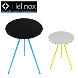 【スマホエントリ限定P10倍! 6/19 09:59迄】Helinox ヘリノックス テーブル Table O Home テーブル オー 1822211 【FUNI】【TABL】アウトドア キャンプ 【clapper】