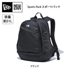 c09c24b0c25c NEWERA ニューエラ Sports Pack スポーツパック ブラック 11404134 【カバン】 バックパック リュック リュックサック