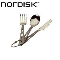 ノルディスクNORDISKカトラリーセットTitanCutlery3pcSet(チタン製カトラリー3点セット)フォークスプーンナイフセット【ND-COOK】
