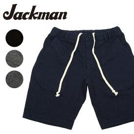 【スマホエントリ限定P10倍! 6/19 09:59迄】Jackman ジャックマン ショートパンツ Dotsume Shorts 度詰めショーツ JM7926 【服】パンツ ズボン メンズ 【clapper】