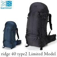 【限定モデル】カリマーKarrimorバックパックridge40type2リッジ40タイプ2(LimitedModel)【カバン】リュックデイパック