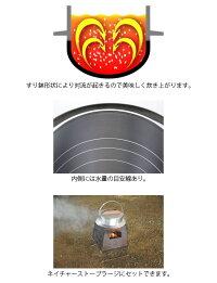 ユニフレームUNIFLAME羽釜キャンプ羽釜3合炊き660218【UNI-COOK】