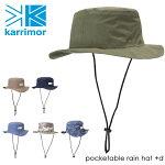 カリマーKarrimorpocketablerainhat+dポケッタブルレインハット+d【帽子】帽子ファッションアウトドアフェストレッキング登山旅行