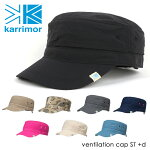 カリマーKarrimorventilationcapST+dベンチレーションキャップST+d【帽子】帽子ファッションアウトドアフェストレッキング登山旅行
