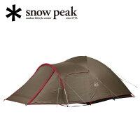 snowpeakスノーピーク60周年記念アメニティドームPro.MSDE-110【キャンプ/リップストップ/テント】