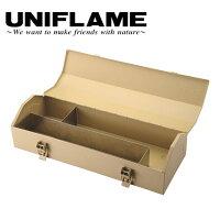 ユニフレームUNIFLAME収納ケースペグメタルケースベージュ683521【UNI-ETCA】